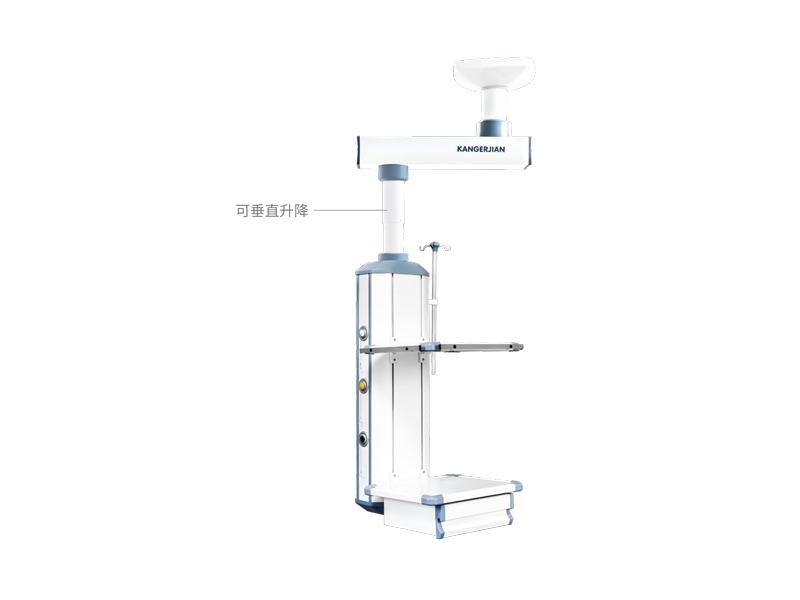 KDD-10 电动单臂外科塔
