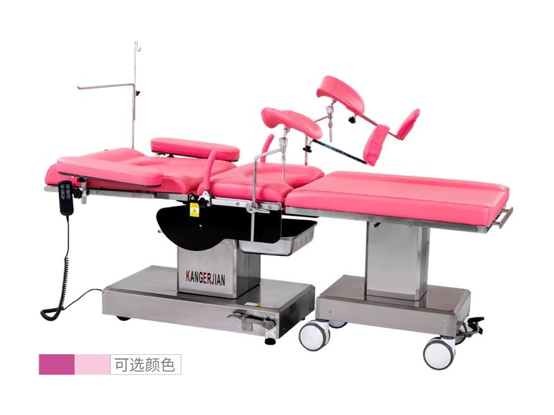 KDC-Y(爱婴型)电动综合手术台