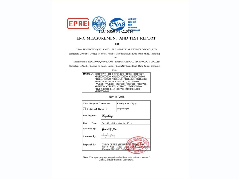 CE统一性检测报告